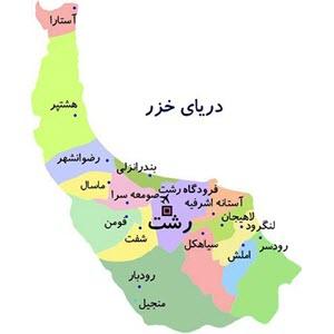 شهرستانهای استان