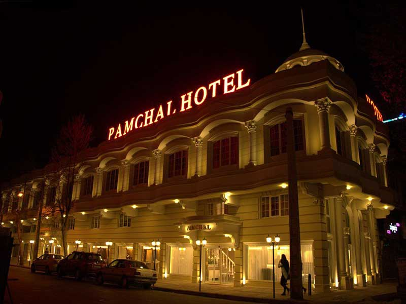 هتل پامچال رشت