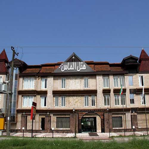 هتل الماس بندرانزلی