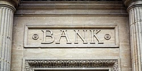 بانک استان گیلان